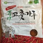kimchi-powderp