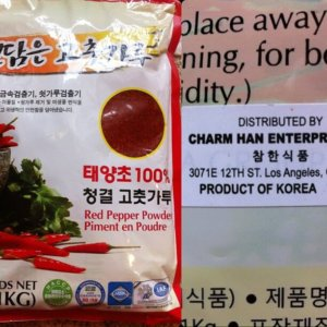 korean powder brand